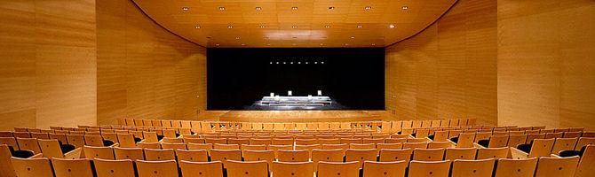 teatro auditori de salou